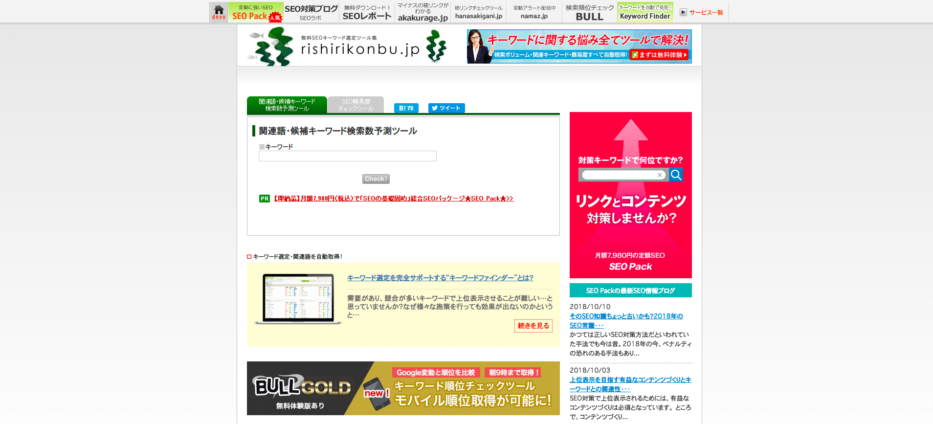 rishrikonbu.jp