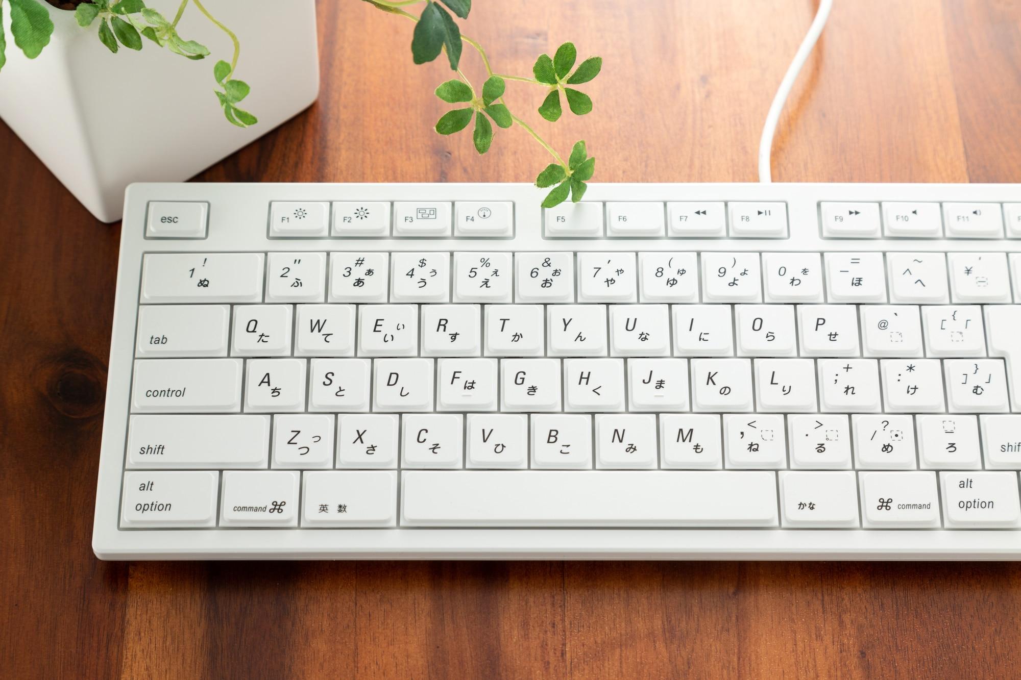 パソコンのキーボード