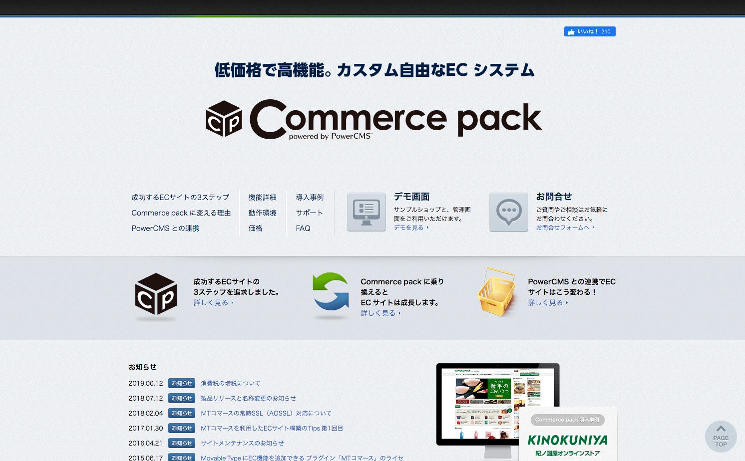 MT Commerce