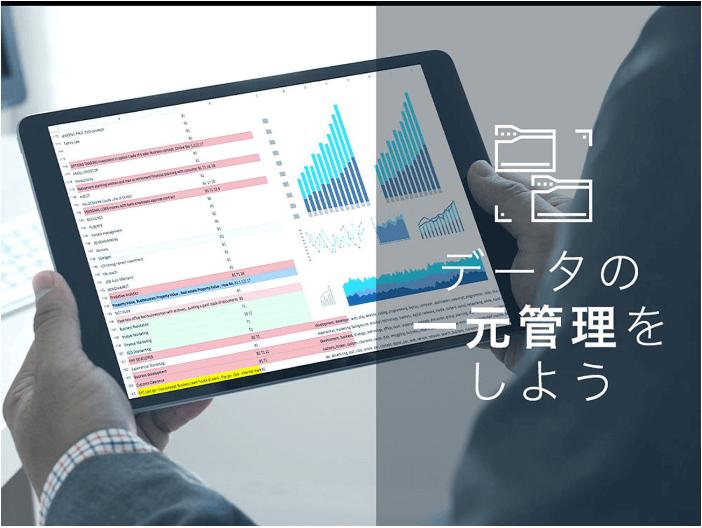 Webマーケター必須の「Google データポータル」。データの可視化で業務を効率的にのキャプチャー