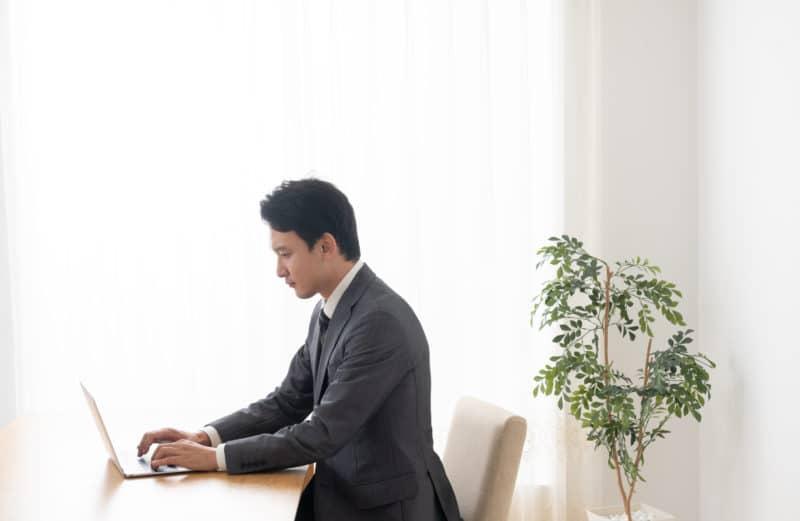 Googleマイビジネスのオーナーとは?登録・確認方法を徹底解説